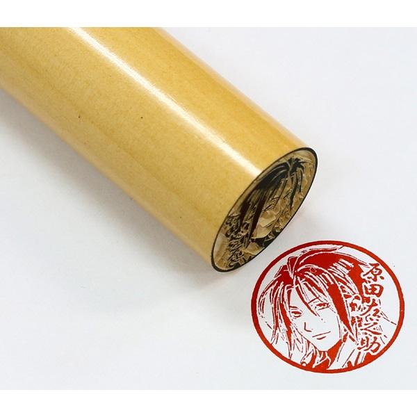 薄桜鬼 痛印セット/原田