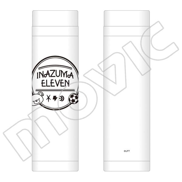 イナズマイレブン アレスの天秤 スリムサーモステンレスボトル
