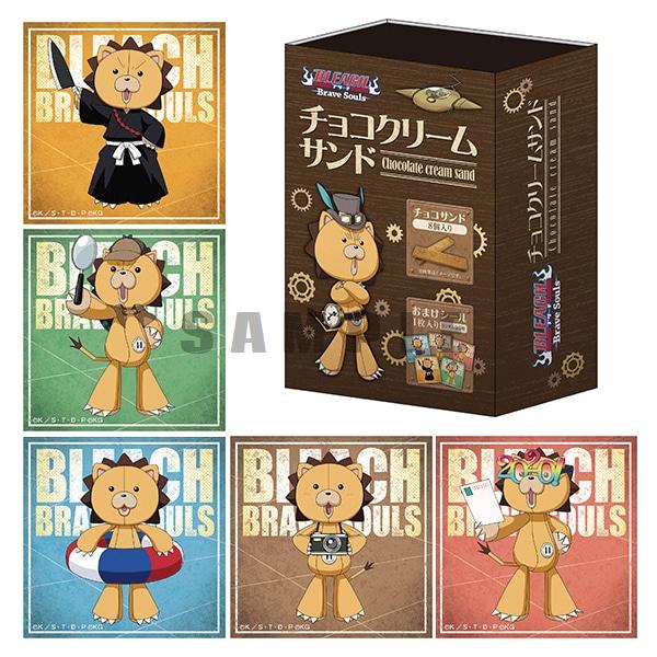 『BLEACH Brave Souls Museum』通信販売 チョコサンド(全5種トレーディングシール付き)