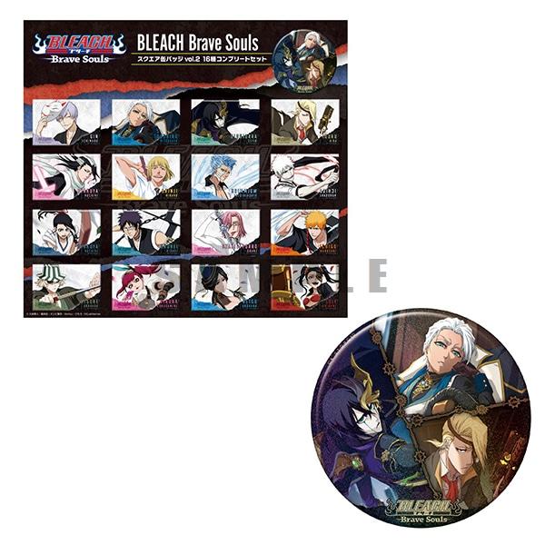 『BLEACH Brave Souls Museum』通信販売 スクエア缶バッジ vol.2 全16種コンプリートセット(75mm缶バッジ特典付き)