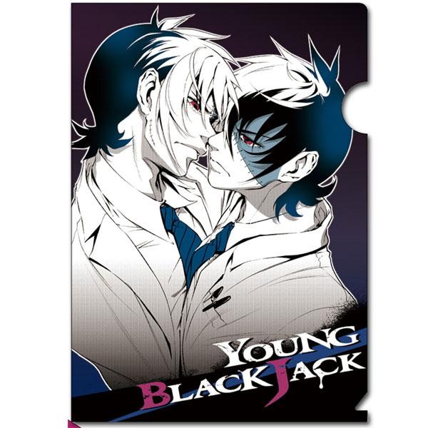 ヤング ブラック・ジャック(原作版) ミニクリアファイル