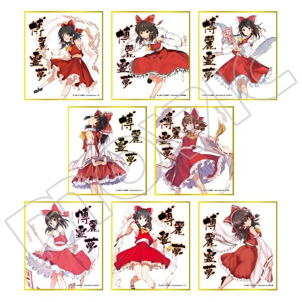 東方Project ミニ色紙コレクション 博麗霊夢