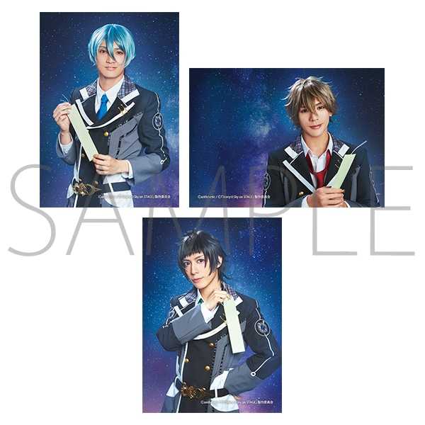 Starry☆Sky on STAGE クリアブロマイド(3枚セット) 夏組