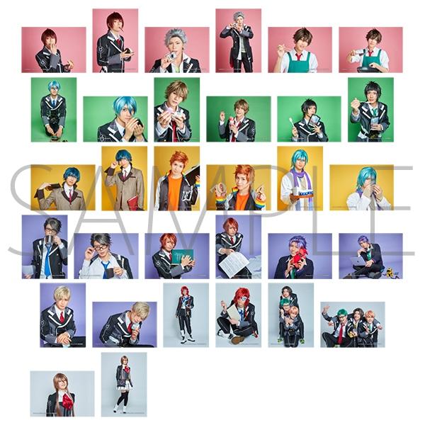 Starry☆Sky on STAGE トレーディングブロマイド 全32種