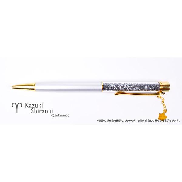 Starry☆Sky ボールペン(スワロフスキー(R)・クリスタル使用) 不知火一樹【受注生産商品】
