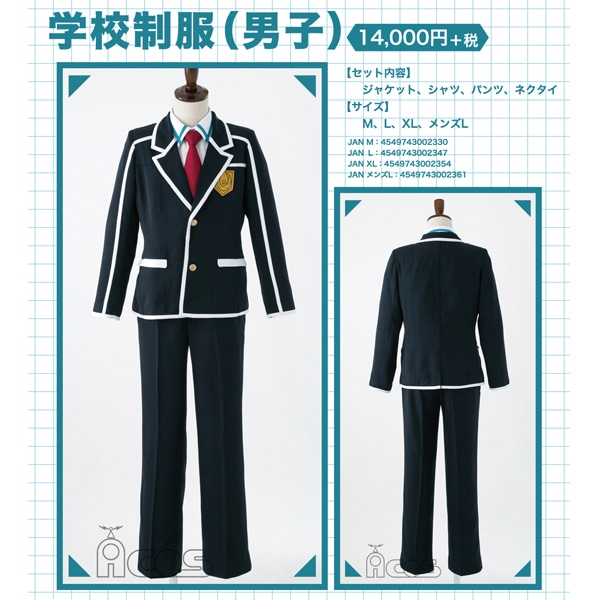 劇場版 ソードアート・オンライン -オーディナル・スケール-  学校制服(男子) XL