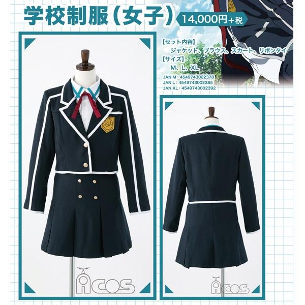 劇場版 ソードアート・オンライン -オーディナル・スケール-  学校制服(女子) XL