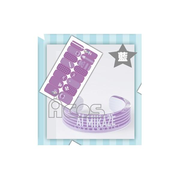 うたの☆プリンスさまっ♪ マジLOVEレジェンドスター アクリルバングル&ネイルシール 藍