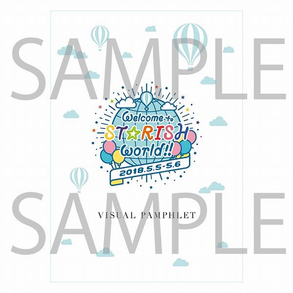 うたの☆プリンスさまっ♪ マジLOVEキングダム ビジュアルパンフレット ST☆RISHファンミーティング