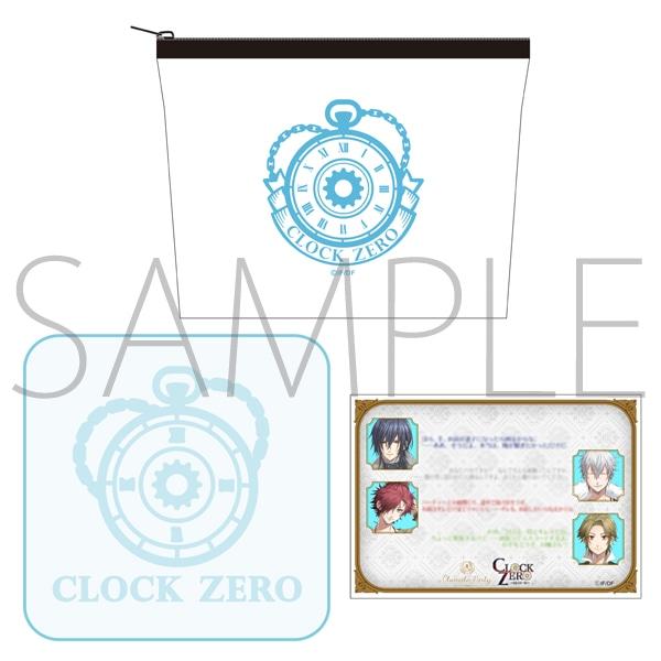 オトメイトパーティー2019 イベントセット CLOCK ZERO 〜終焉の一秒〜
