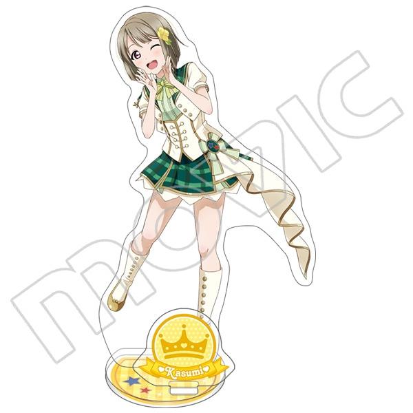 ラブライブ!虹ヶ咲学園スクールアイドル同好会 アクリルスタンド 中須かすみ