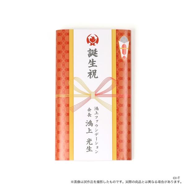 【再販】仮面ライダーオーズ 粗品タオル 鴻上ファウンデーション