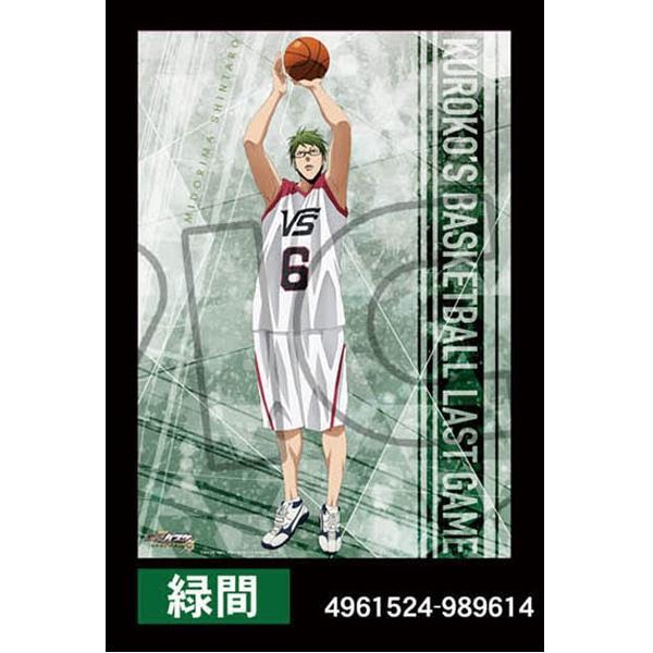劇場版 黒子のバスケ LAST GAME ミニクリアポスター 緑間