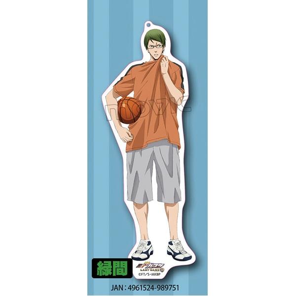 劇場版 黒子のバスケ LAST GAME アクリルキーホルダー 緑間