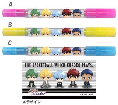 黒子のバスケ カラーペン/ブルー