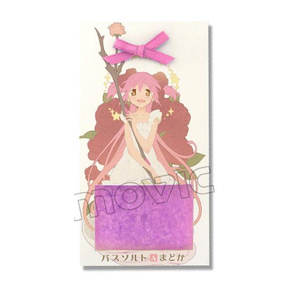 劇場版 魔法少女まどか☆マギカ バスソルト/まどか