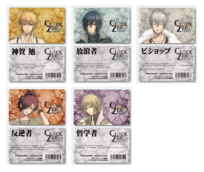 CLOCK ZERO ファン証明カード/神賀