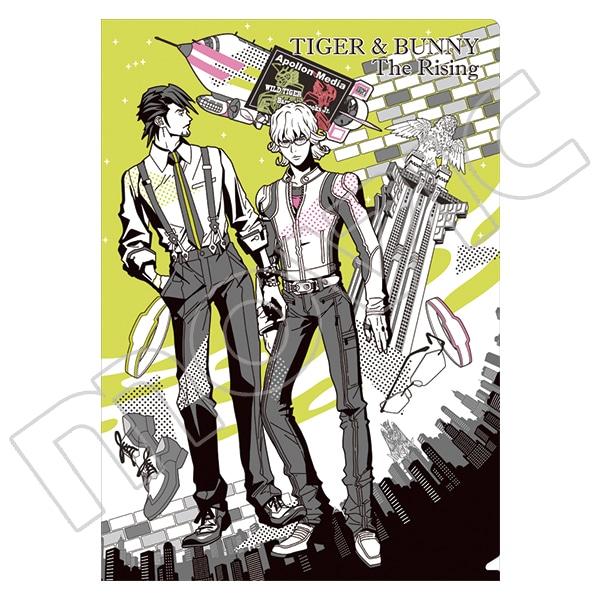 劇場版 TIGER & BUNNY -The Rising- クリアファイル