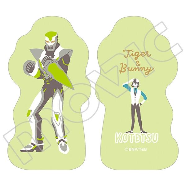 TIGER & BUNNY ダイカットクッション ゆるパレット ワイルドタイガー