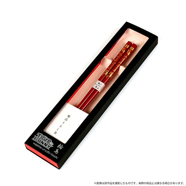 TIGER & BUNNY 輪島うるし箸 バーナビー・ブルックス Jr.【受注生産商品】