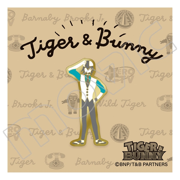 TIGER & BUNNY ピンズ ゆるパレット 鏑木・T・虎徹