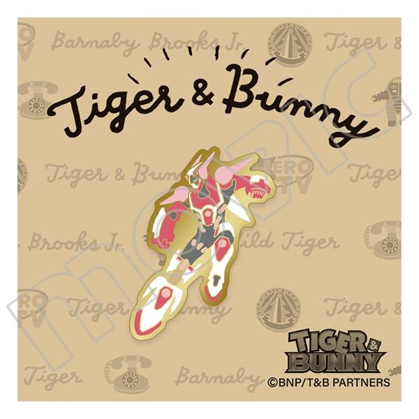 TIGER & BUNNY ピンズ ゆるパレット バーナビー(ヒーロースーツ)
