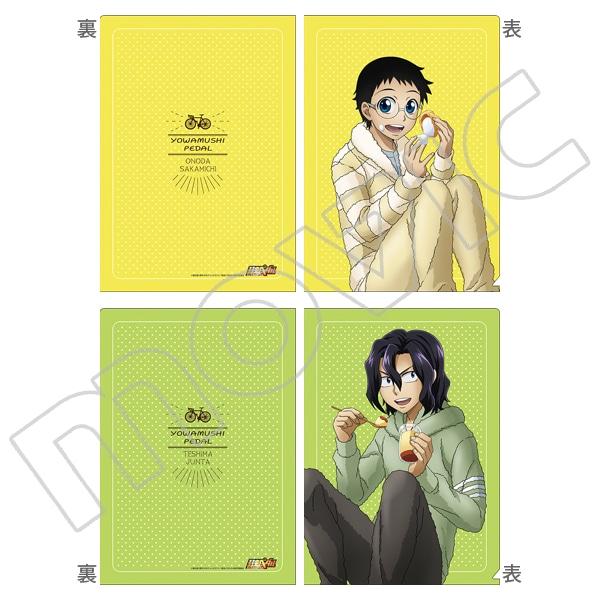 弱虫ペダル GLORY LINE クリアファイルセット 部屋スイーツVer.(小野田&手嶋)