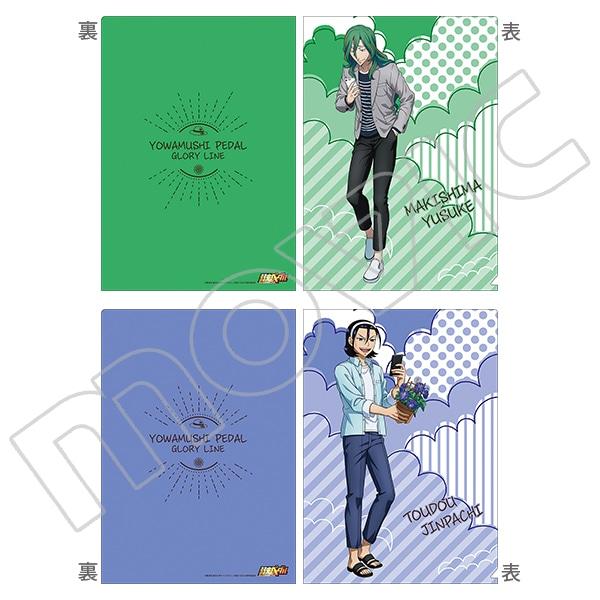 弱虫ペダル GLORY LINE クリアファイルセット 巻島&東堂 それぞれの夏休みVer.