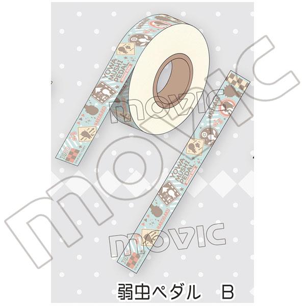 弱虫ペダル GRANDE ROAD マスキングテープ 箱学