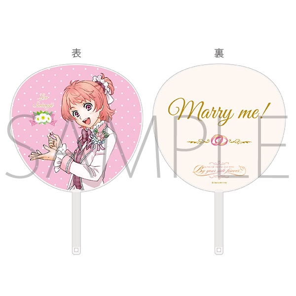 KING OF PRISM -By your side forever…- AGF2019事後通販 Marry me! うちわ 西園寺レオ
