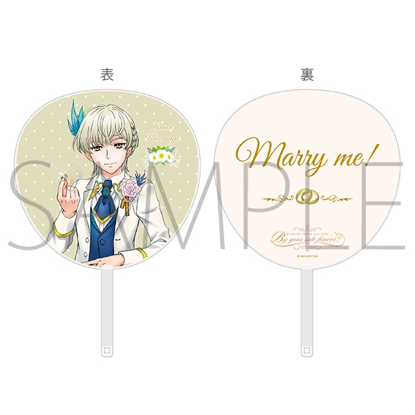 KING OF PRISM -By your side forever…- AGF2019事後通販 Marry me! うちわ 如月ルヰ