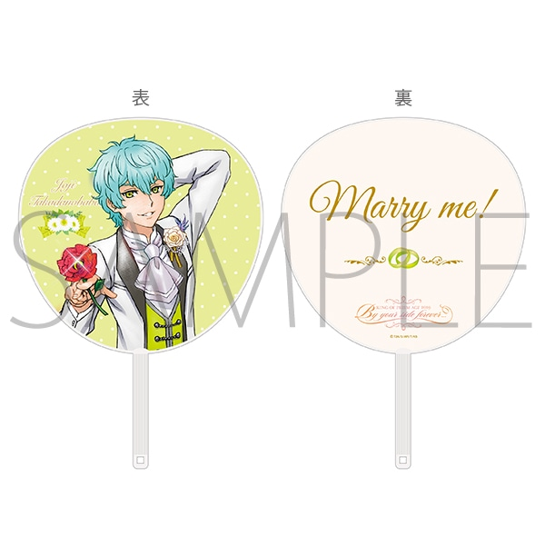KING OF PRISM -By your side forever…- AGF2019事後通販 Marry me! うちわ 高田馬場ジョージ