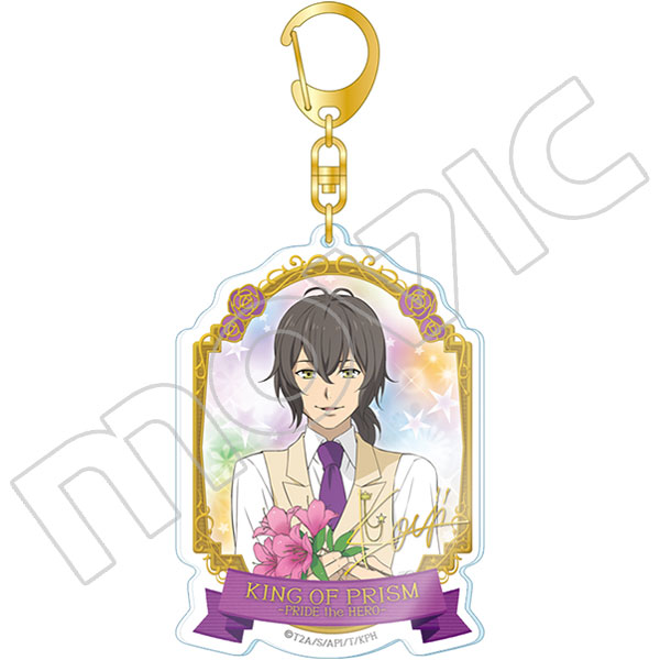 KING OF PRISM -PRIDE the HERO- アクリルキーホルダー 神浜コウジ