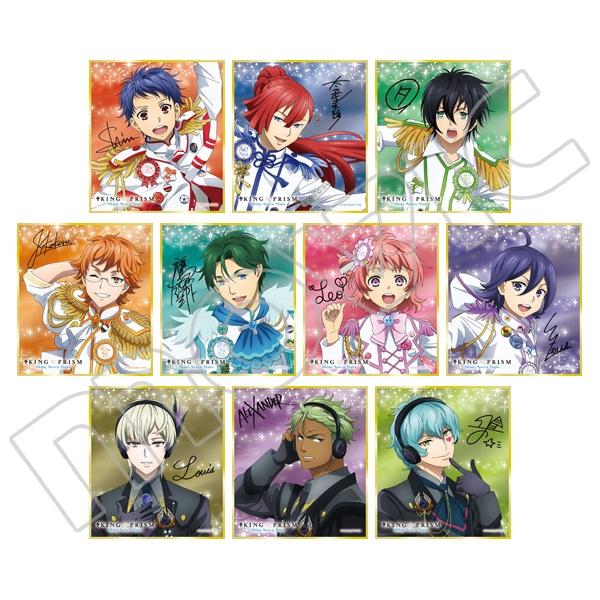 KING OF PRISM -Shiny Seven Stars- メタリックミニ色紙コレクション
