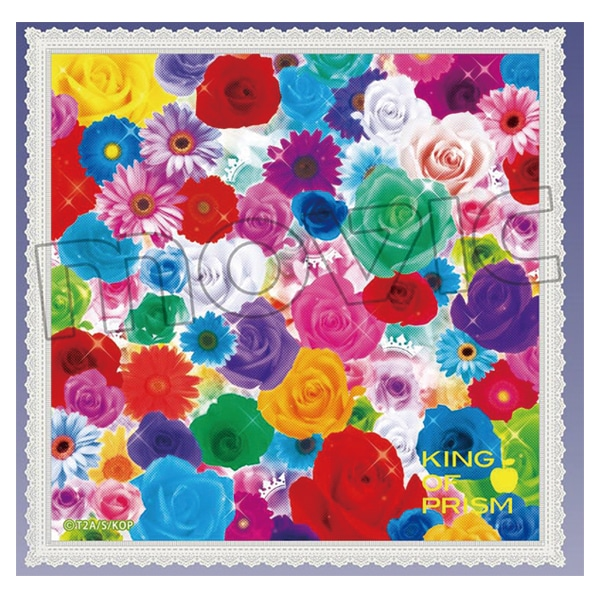 KING OF PRISM by PrettyRhythm ミニタオル FLOWER