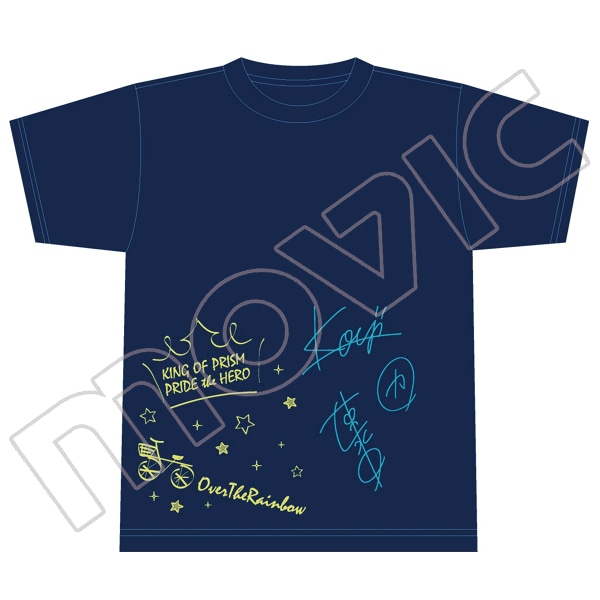 KING OF PRISM -PRIDE the HERO- Tシャツ(Over The Rainbow) M