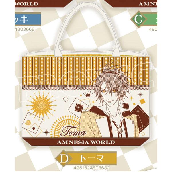 AMNESIA World キャンバストート/トーマ
