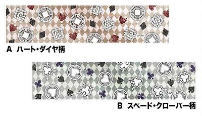 AMNESIA シュシュ/A ハート・ダイヤ柄