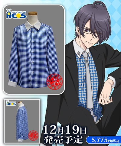 BROTHERS CONFLICT 梓のシャツ