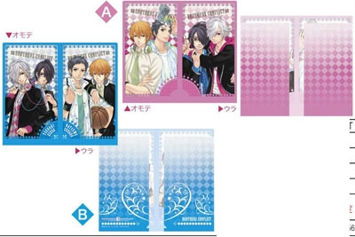 BROTHERS CONFLICT ミニポケットファイル/A ピンク