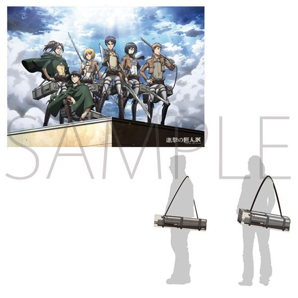 進撃の巨人展 立体機動装置BOXポスター/A(東京展アニメビジュアル)