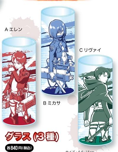 進撃の巨人  グラス/B:ミカサ