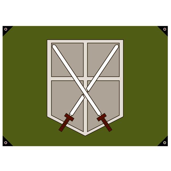進撃の巨人 団旗 訓練兵団