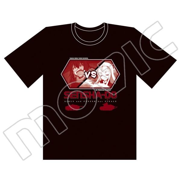 ガールズ&パンツァー最終章 最終章・Tシャツ 大洗女子学園 VS BC自由学園 L