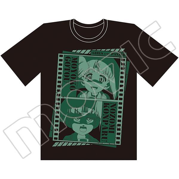 ガールズ&パンツァー最終章 ドッペルゲンガーTシャツ XLサイズ