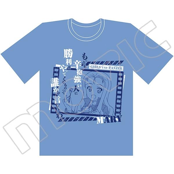 ガールズ&パンツァー最終章 マリー様格言Tシャツ XLサイズ