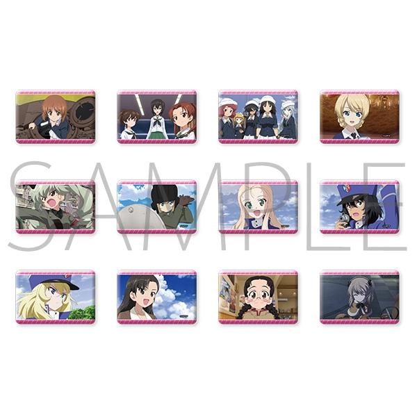 ガールズ&パンツァー最終章 4D 〜第1話+第2話〜 キャラバッジコレクション