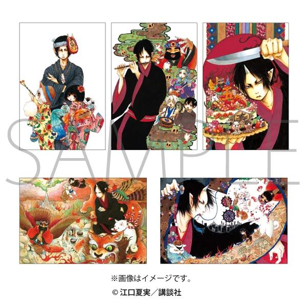 鬼灯の冷徹(原作版) ポストカードセット B