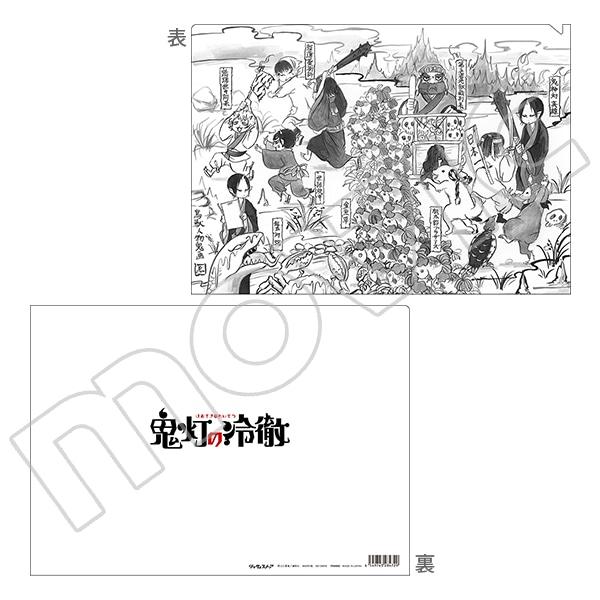鬼灯の冷徹(原作版) クリアファイル 1巻