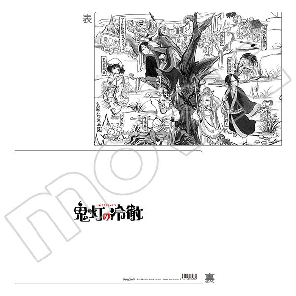 鬼灯の冷徹(原作版) クリアファイル 2巻